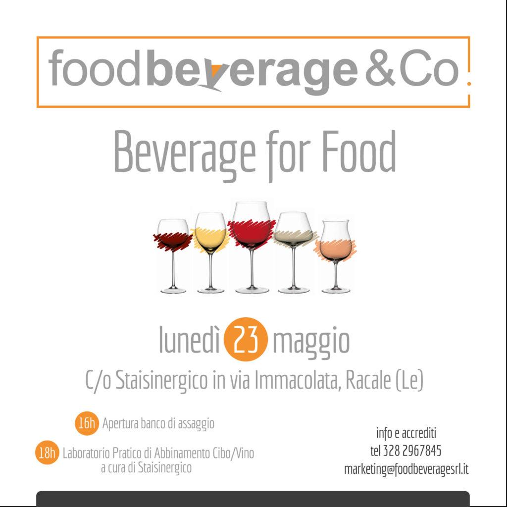 20160512_Food&Beverage_POST