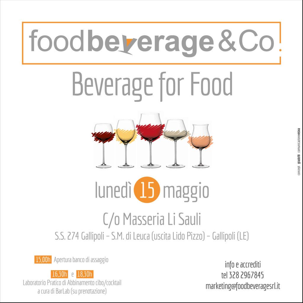 20170427_Food&Beverage_POST